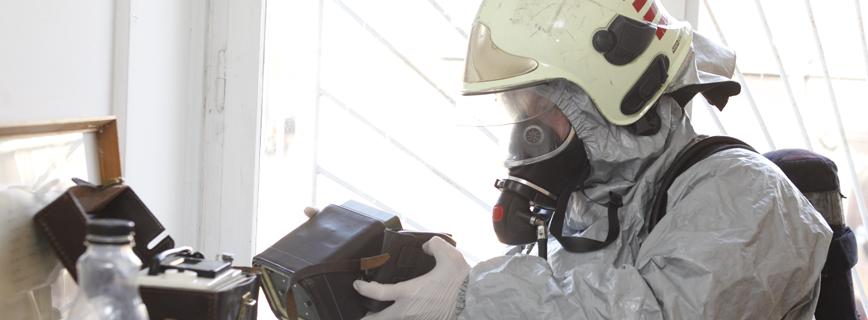 Katasztrófavédelmi Mobil Labor aloldal fejlécképe